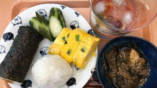 夏休み昼ご飯_ナス