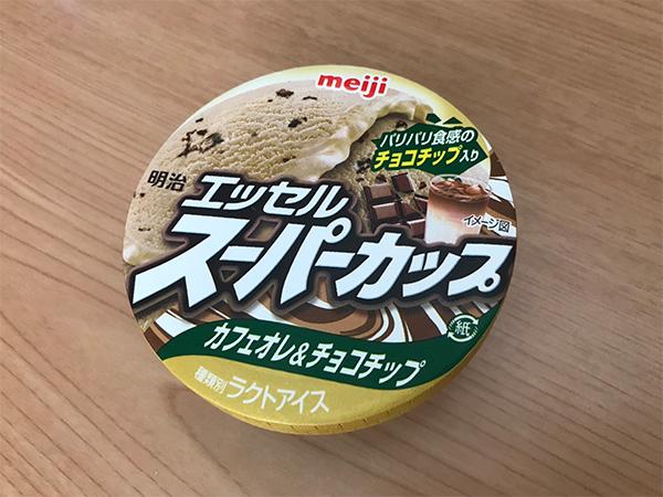 新商品紹介_スーパーカップ
