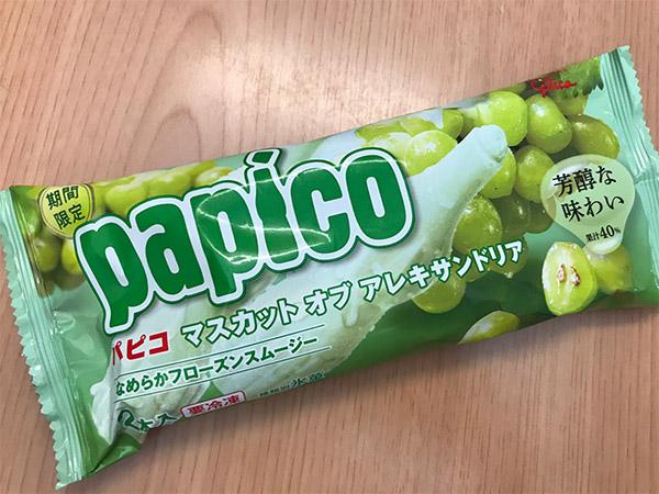 新商品紹介_パピコ